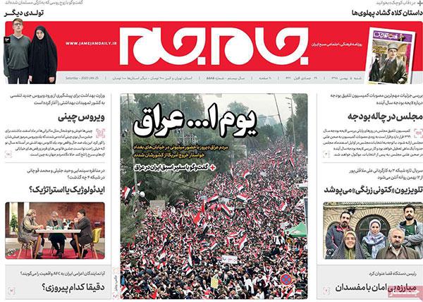 newspaper98110509.jpg