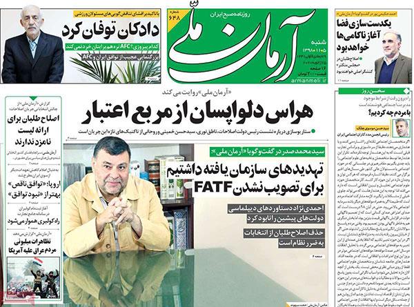 newspaper98110510.jpg