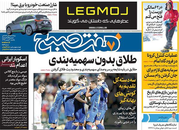newspaper98110704.jpg