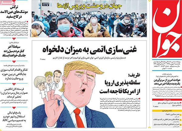 newspaper98110705.jpg