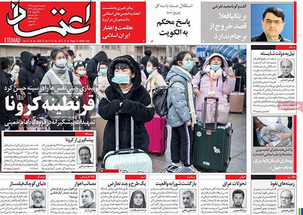 newspaper98110708.jpg