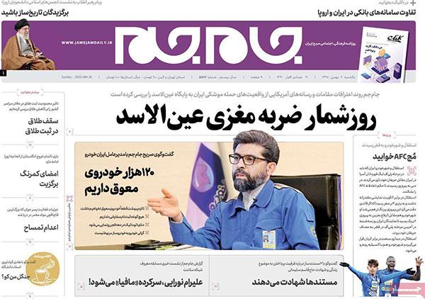 newspaper98110709.jpg