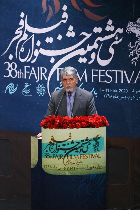 سیدعباس صالحی در جشنواره فیلم فجر 98