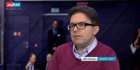 احمد صمدی خبرنگار صداوسیما به اینترنشنال پیوست