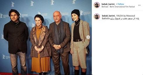 بهناز جعفری، فرشته حسینی و بابک کریمی در جشنواره بین المللی برلین + عکس
