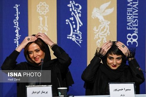 سیاه پوشان جشنواره فجر,عکس بازیگران در جشنواره فجر,مشکی پوشان جشنواره فجر