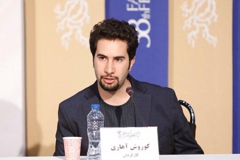 غیبت شهاب حسینی در جشنواره فجر98,فیلم شهاب حسینی در جشنواره فجر,کوروش آهاری
