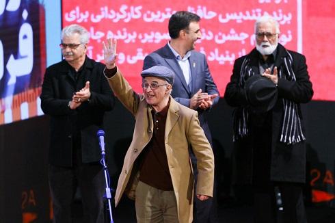برزگداشت فریدون جیرانی در جشنواره فجر 98