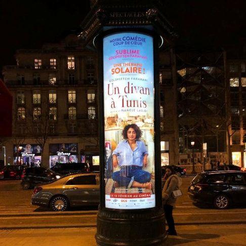 پوستر فیلم جدید گلشیفته فراهانی در نقاط مختلف پاریس