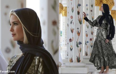 عکس ایوانکا ترامپ در مسجد شیخ زاید