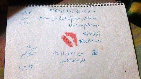 نامه خواهرزاده لیندا کیانی به وی