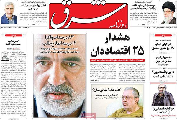 newspaper98111201.jpg
