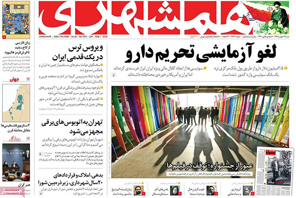 newspaper98111204.jpg
