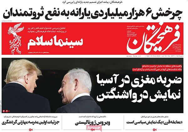 newspaper98111206.jpg