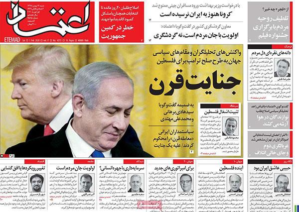 newspaper98111207.jpg