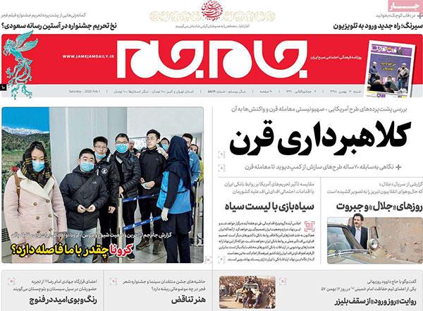 newspaper98111208.jpg