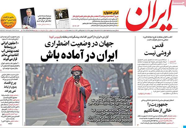 newspaper98111209.jpg