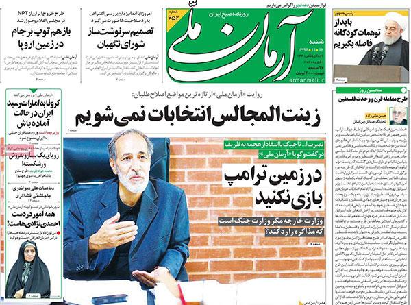 newspaper98111210.jpg