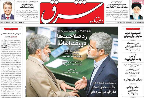 newspaper98111301.jpg