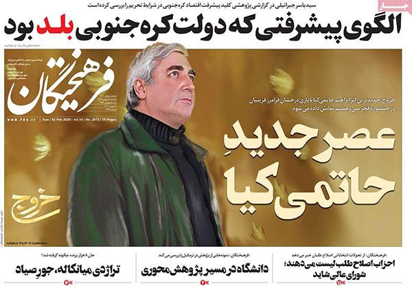 newspaper98111306.jpg