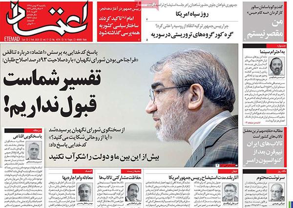 newspaper98111307.jpg