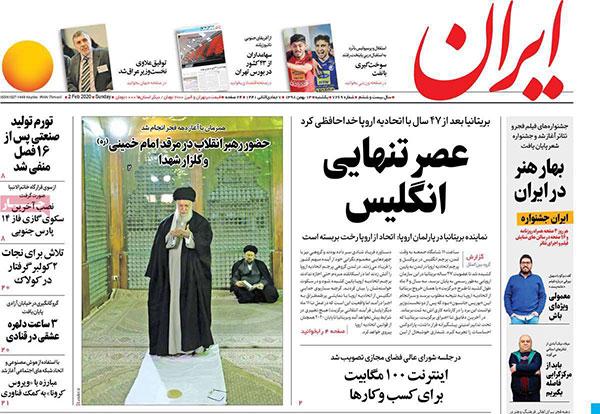 newspaper98111309.jpg