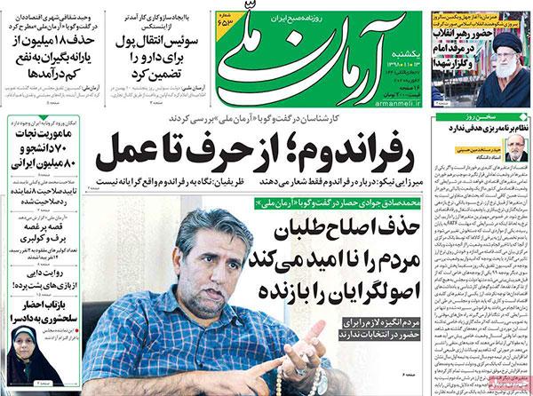 newspaper98111310.jpg
