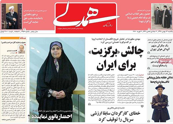 newspaper98111311.jpg
