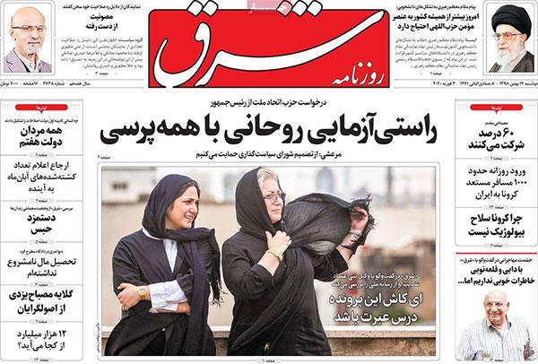 newspaper98111401.jpg