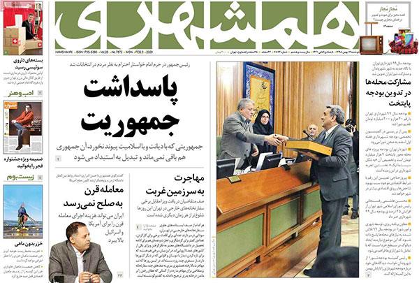 newspaper98111404.jpg