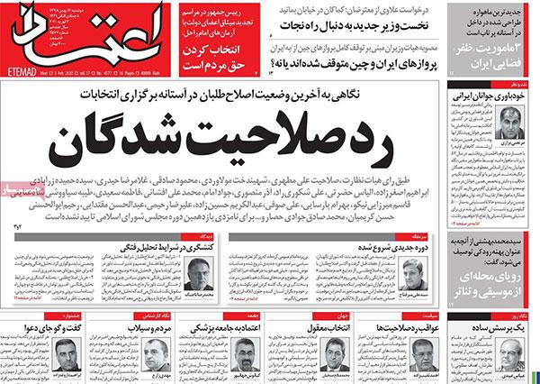 newspaper98111405.jpg