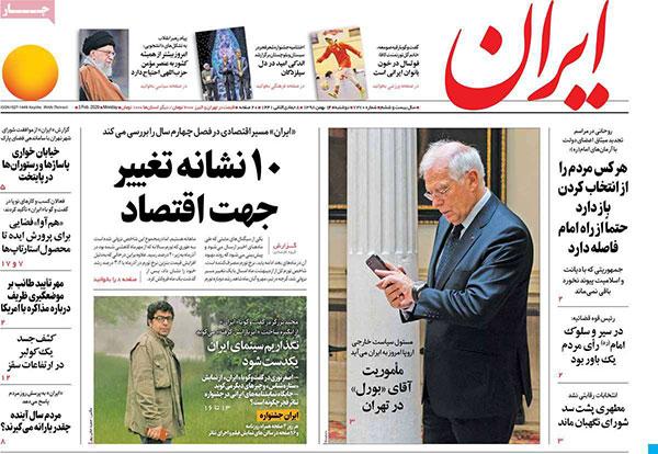 newspaper98111406.jpg