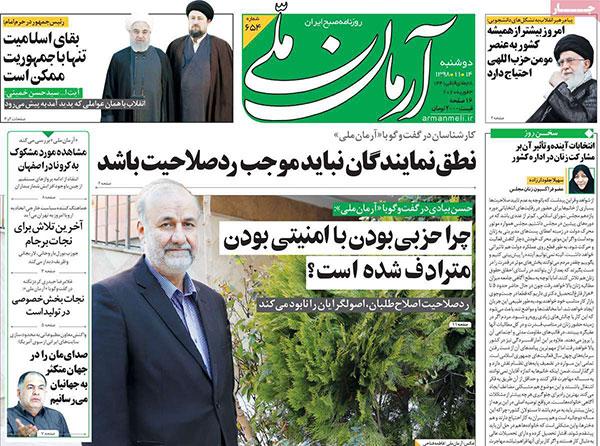 newspaper98111407.jpg