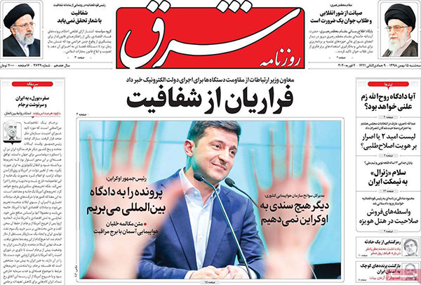 newspaper98111501.jpg