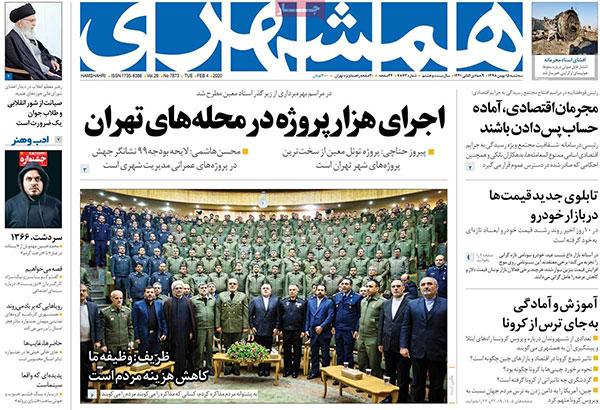 newspaper98111503.jpg