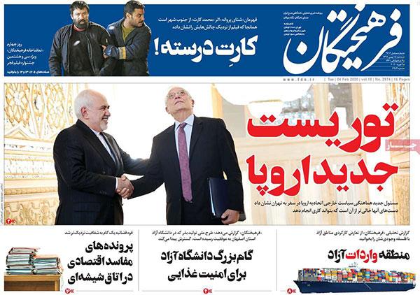 newspaper98111505.jpg