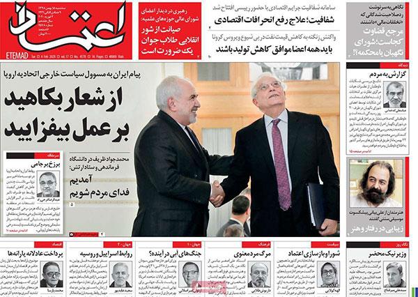 newspaper98111506.jpg