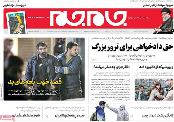 newspaper98111507.jpg