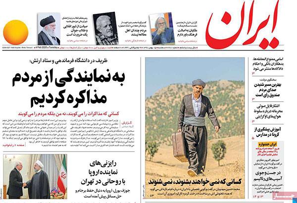 newspaper98111508.jpg