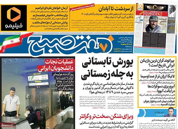 newspaper98111603.jpg
