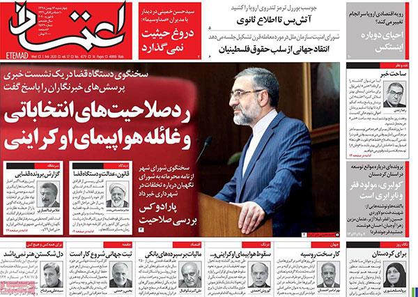 newspaper98111605.jpg