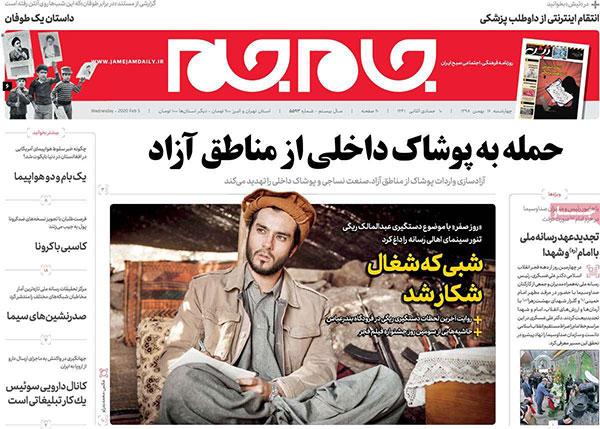newspaper98111606.jpg
