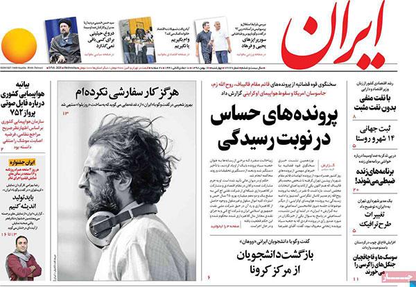 newspaper98111607.jpg