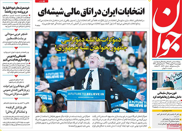 newspaper98111610.jpg