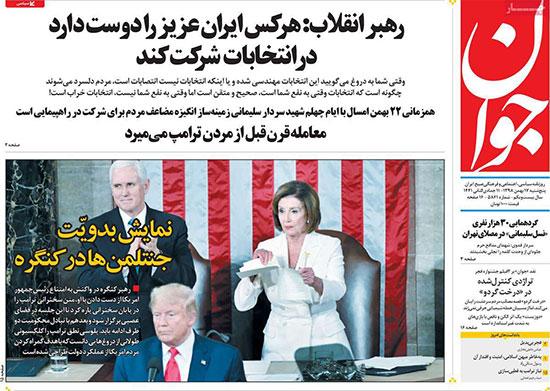 newspaper98111705.jpg