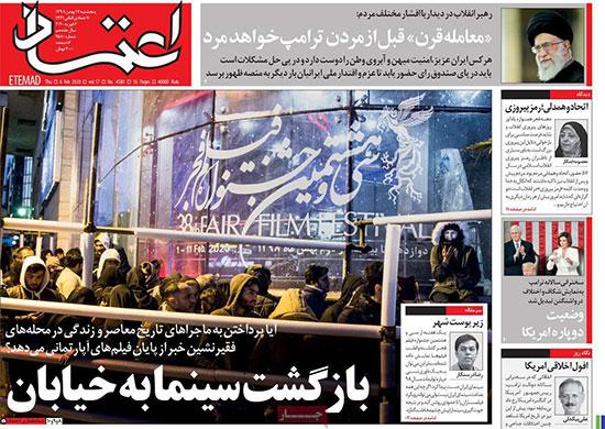 newspaper98111708.jpg