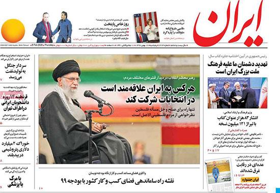 newspaper98111709.jpg