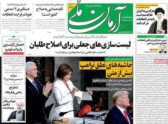 newspaper98111710.jpg