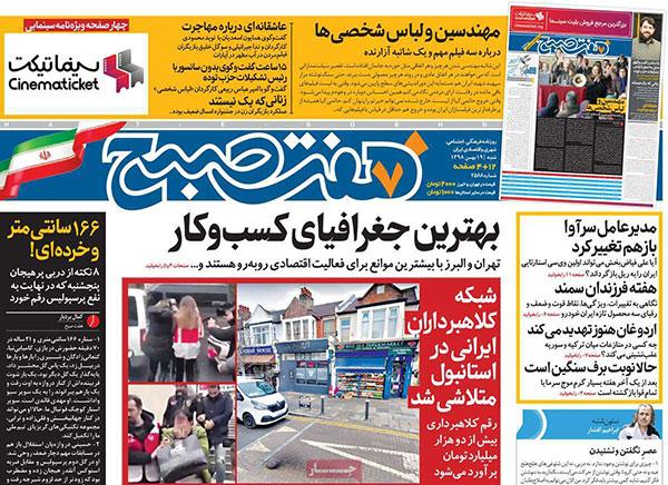 newspaper98111903.jpg
