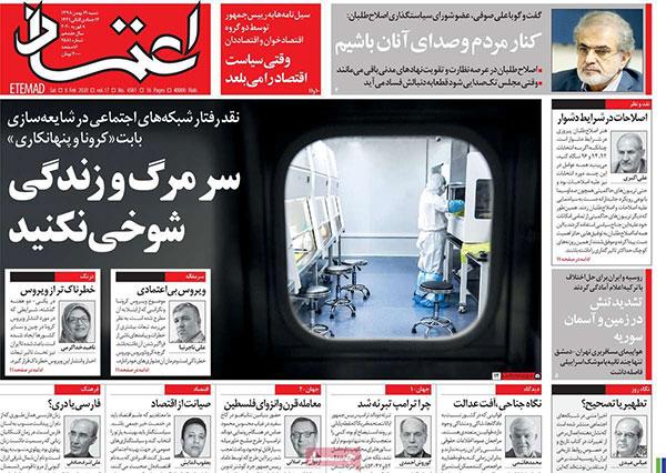 newspaper98111908.jpg